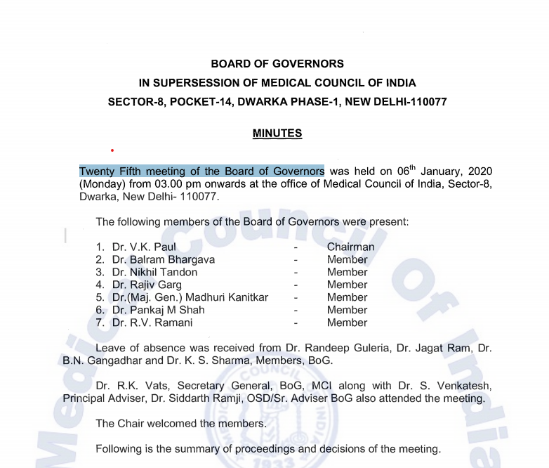 Twenty Fifth meeting of the Board of Governors